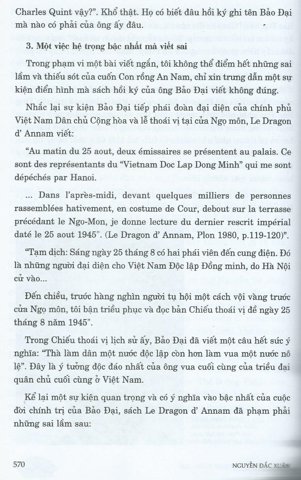 Trang 570